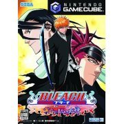 Bleach GC! Tasogare Ni Mamieru Shinigami (Japan)