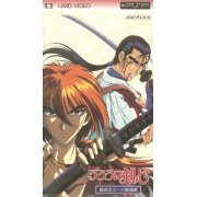 Rurouni Kenshin: Meiji Kenkaku Romantan -Requiem for Ishin's Knight (Japan)