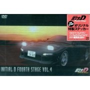 Initial D Fourth Stage Vol.4 (Japan)