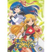 Galaxy Angel X Vol.2 (Japan)