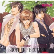Ruby CD Collection: Kyodai Gentei! Brother X Brother (Japan)