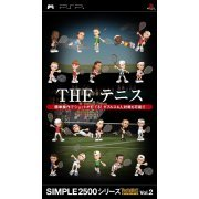 Simple 2500 Series Portable Vol. 2: The Tennis (Japan)