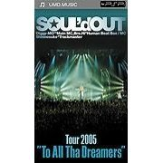 Tour 2005 To All The Dreamers (Japan)