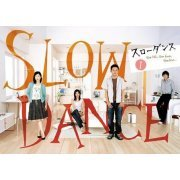 Slow Dance DVD Box (Japan)