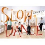 Slow Dance Vol.6 (Japan)