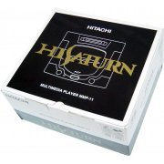 Sega Saturn Console - Hitachi Hi-Saturn MMP-11 preowned (Japan)
