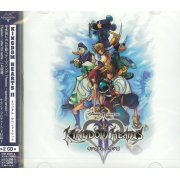 Kingdom Hearts II Original Soundtrack (Japan)