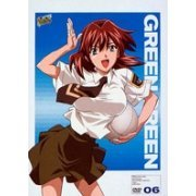 Green Green 06 [Priced-Down Reissue] (Japan)