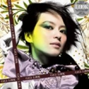 Look [CD+VCD] [Limited Edition] (Hong Kong)