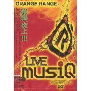 "Live Musiq - from Live Tour 005 ""musiq""at Makuhari Messe 2005.04.01 (Japan)"
