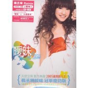 My Intuition [CD+VCD] (Hong Kong)