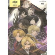 Fullmetal Alchemist: The Movie - Conqueror of Shambala (Japan)