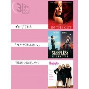 Meg Ryan Pack [Limited Edition] (Japan)
