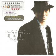 Andy Lau - Best of My Love [2-Disc Set] (Hong Kong)