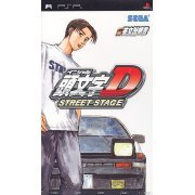 Initial D Street Stage (Asia)