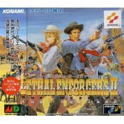 Lethal Enforcers II: The Western preowned (Japan)