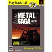 Metal Saga: Sajin no Kusari (PlayStation2 the Best) (Japan)