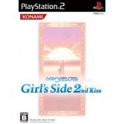 Tokimeki Memorial Girl's Side 2nd Kiss [First Print Limited Edition] (Japan)