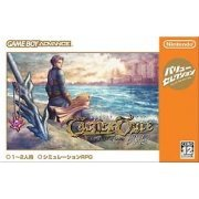 Tactics Ogre Gaiden: The Knight of Lodies (Value Selection) (Japan)