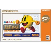 Pac-Man Collection (Value Selection) (Japan)