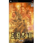 Sangokushi VII / Romance of the Three Kingdoms VII (Japan)