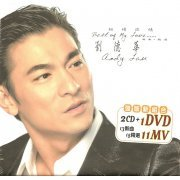 Andy Lau - Best of My Love [New+Best Selection] [2CD+DVD] (Hong Kong)