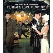 Perhaps Love (Hong Kong)