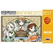 Atelier Marie, Elie and Anise (Banpresto Best) (Japan)