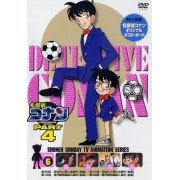 Detective Conan Part.4 Vol.6 (Japan)