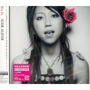 Rose Album [CD+DVD Limited Edition] (Japan)