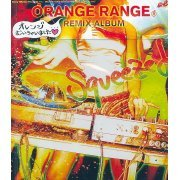 Orange Range Remix Album [Squeezed] (Japan)