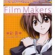Film Maker (Memories Off 5 Togireta Film - Theme song) (Japan)