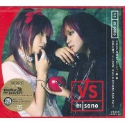 VS [CD+DVD] (Japan)