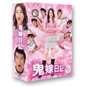 Oniyome Nikki DVD Box (Japan)
