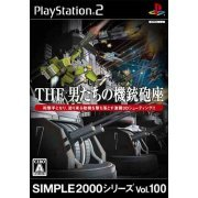 Simple 2000 Series Vol. 100: The Man's Machine Gun Platform (Japan)