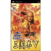 Sangokushi V / Romance of the Three Kingdoms V (Koei the Best) (Japan)