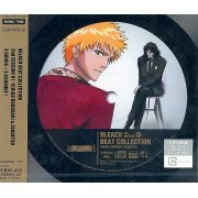 Bleach Beat Collection Ichigo Kurosaki & Zangetsu (Japan)