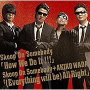 How We Do It!!! / Everything will be All Right (Japan)