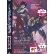 Mobile Suit Gundam Seed Destiny Special Edition 1 (Japan)