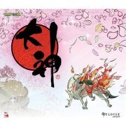 Okami Original Soundtrack (Japan)