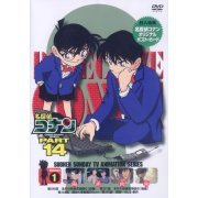 Detective Conan Part 14 Vol.1 (Japan)