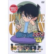 Detective Conan Part 14 Vol.2 (Japan)