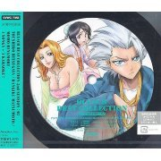 Bleach Beat Collection Second Session 02 Toshiro Hitsugaya, Rangiku Matsumoto & Momo Hinamori (Japan)