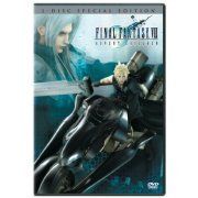 Final Fantasy VII Advent Children [2-Disc Special Edition] (Hong Kong)