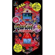 Parlor! Mini 5: Pachinko Jikki Simulation (Japan)