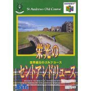 St. Andrews Old Course (Japan)