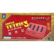 Super Tetris 3 Multitap (Japan)
