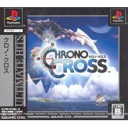 Chrono Cross (Ultimate Hits) (Japan)