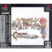 Chrono Trigger (Ultimate Hits) (Japan)