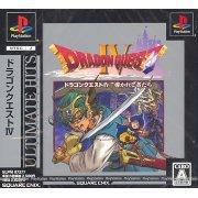 Dragon Quest IV: Michibikareshi Monotachi (Ultimate Hits) (Japan)